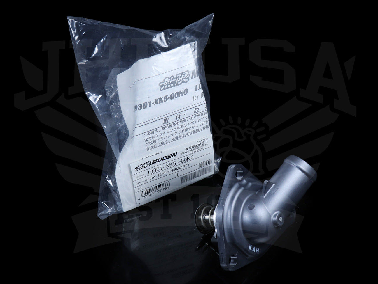 Mugen Thermostat - K-series (K24Ax)