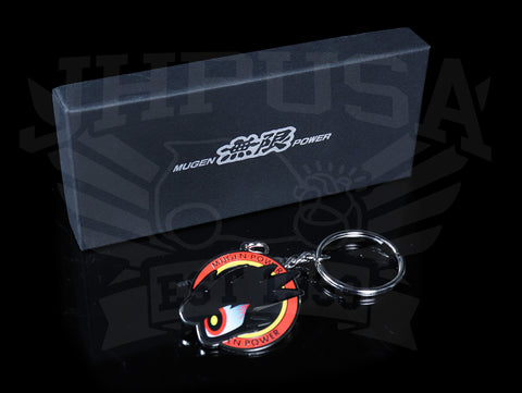 Mugen Commander Eye Key Holder B