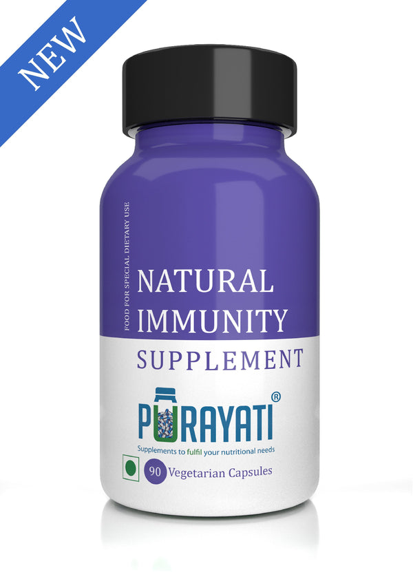 Natural Immunity Supplement - 90 Vegetarian Capsules