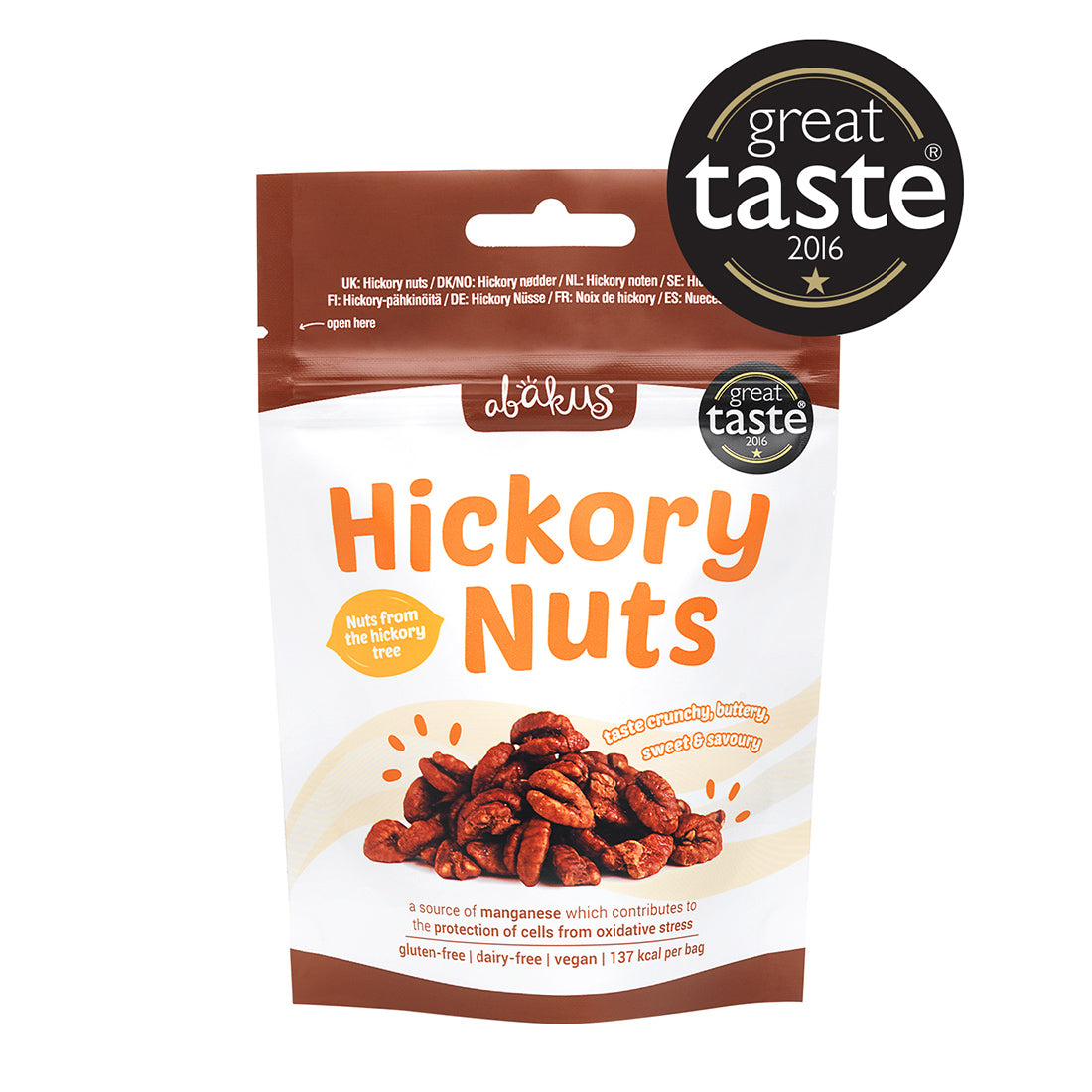 12 x Bags Hickory Nuts Snack Pack
