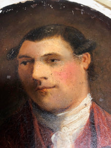 Mid 18th c portrait of a bewigged gentleman