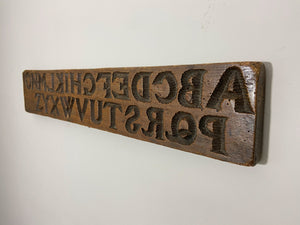 Late 18th century alphabet gingerbread mould