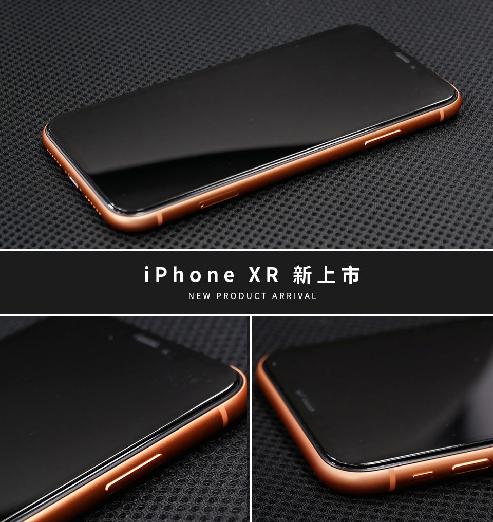 iphone xr curved glass