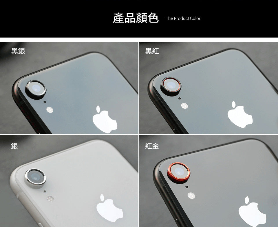iphone xr camera lens ring protector