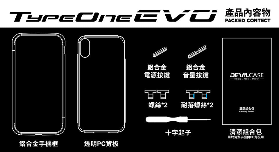 iphone xs max devilcase type one evo