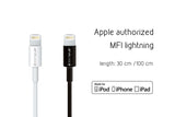 Lightning Cable with MFi C48 Chip (30cm & 100cm) - Devilcase Philippines