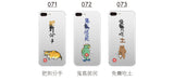 Multi-Layer Printing Back Sticker for Sony Xperia