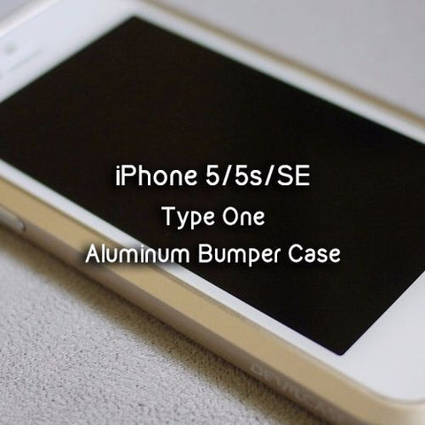 iPhone 5/5s/SE Type One Aluminum Alloy Bumper Case - Devilcase Philippines