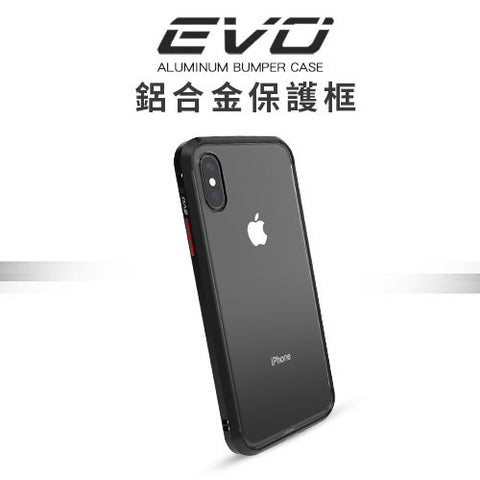 iPhone XS MAX Type One EVO Aluminum Alloy Bumper Case