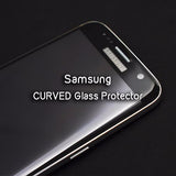 Samsung Curved Full Glass Protector - Devilcase Philippines