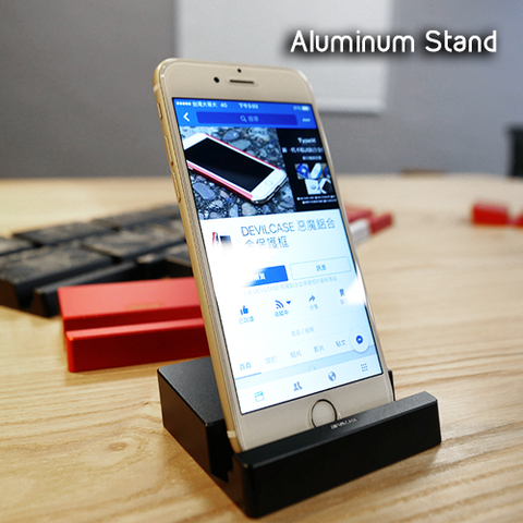 Aluminum Phone Holder | Stand
