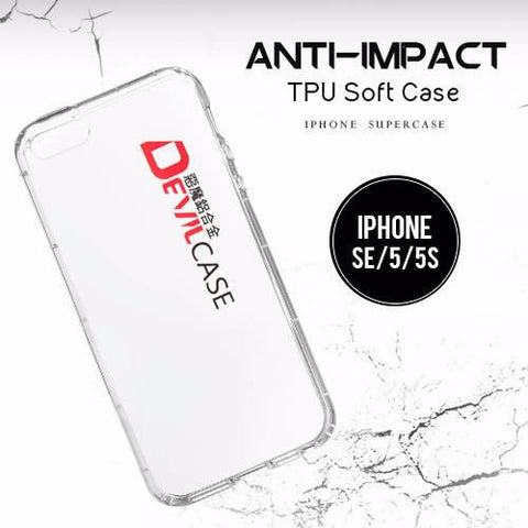 Anti-Impact TPU Soft Case for Iphone 5 | 5S | 5C | SE - Devilcase Philippines