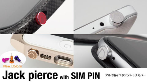 Deff Jack Pierce with SIM Pin - Devilcase Philippines