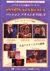 DVD Features: Flamenco Performance