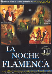 DVD Features: Flamenco Dance