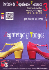 DVD Instruction: Flamenco Dance