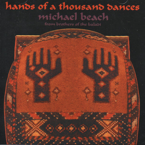 Image of Michael Beach, Hands of a Thousand Dances, CD