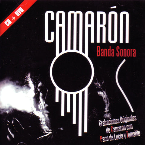 Image of Camaron & others, Camaron: La Pelicula BSO, CD & DVD-PAL