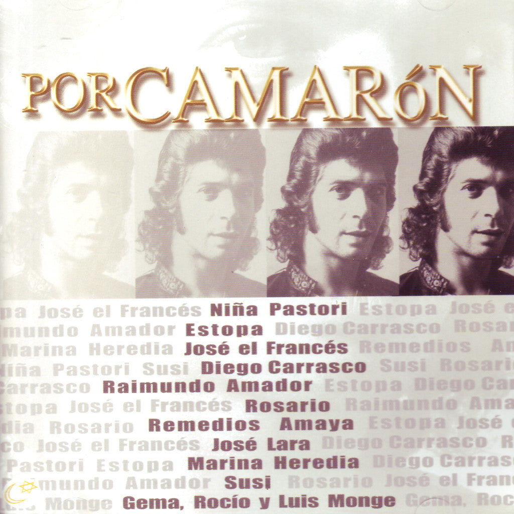 Image of Various Artists, Por Camaron, CD & DVD-PAL