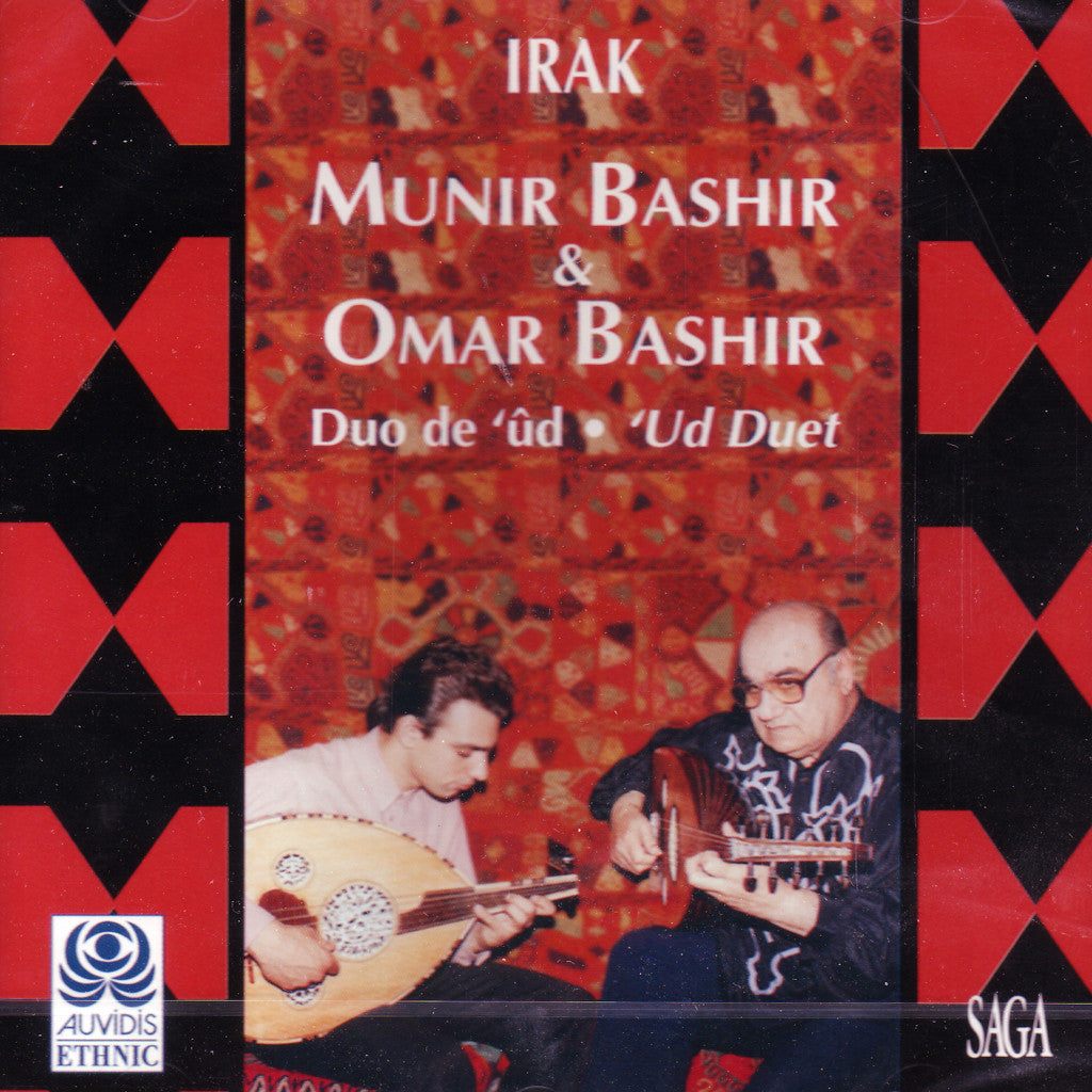 Image of Munir Bashir & Omar Bashir, Duo de Ud, CD