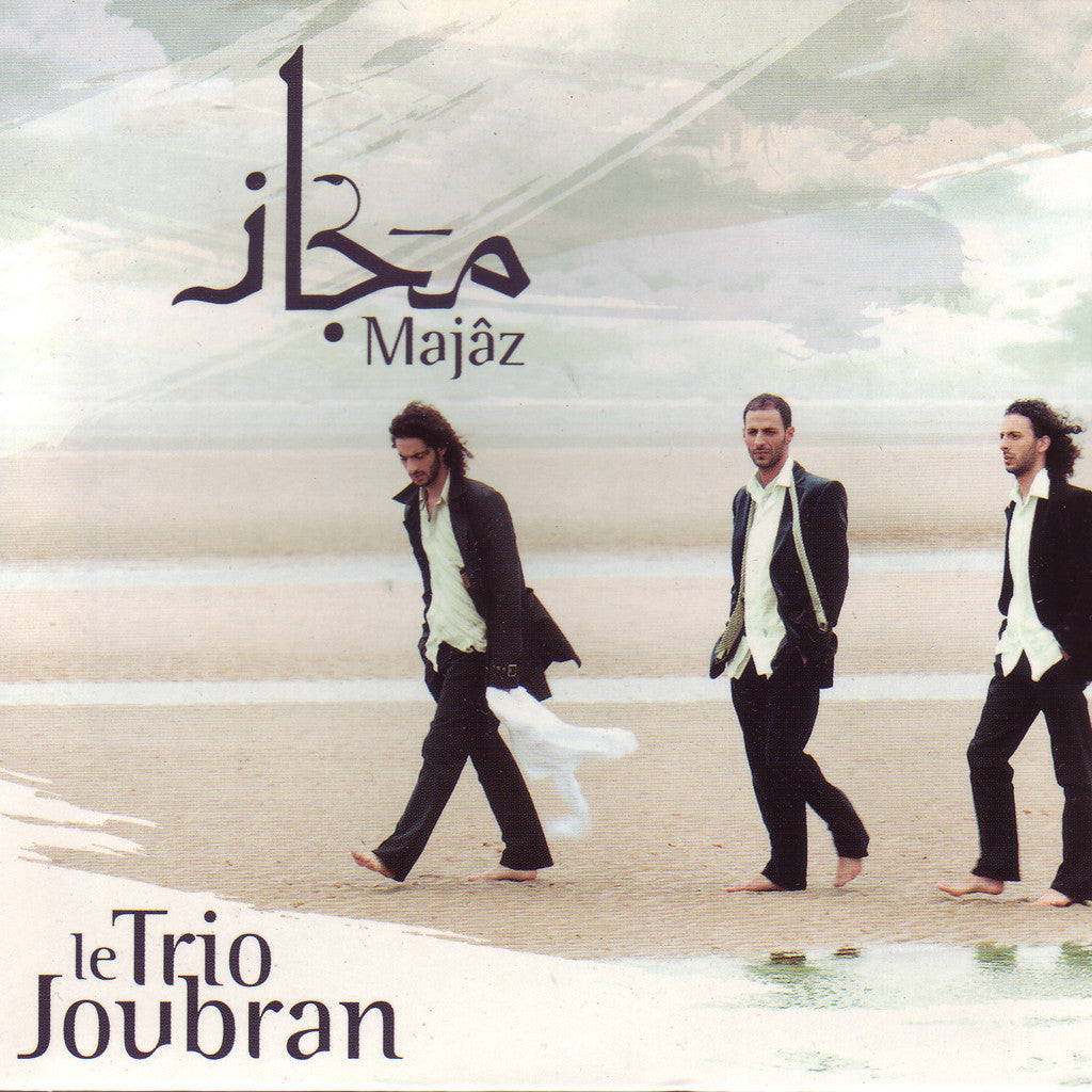 Image of Trio Joubran, Majaz, CD