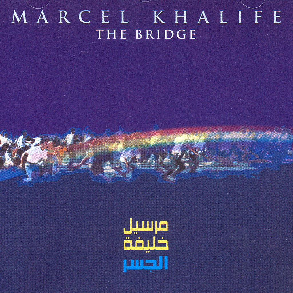 Image of Marcel Khalife, The Bridge, CD