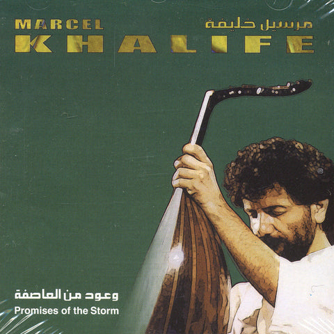 Image of Marcel Khalife, Promises of the Storm, CD