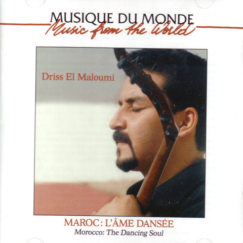 Image of Driss El Maloumi, L'Âme Dansée, CD