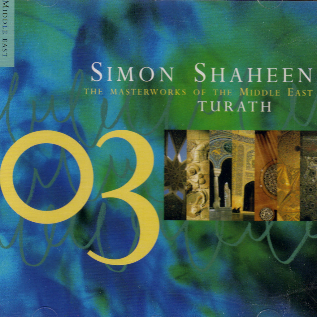 Image of Simon Shaheen, Turath, CD