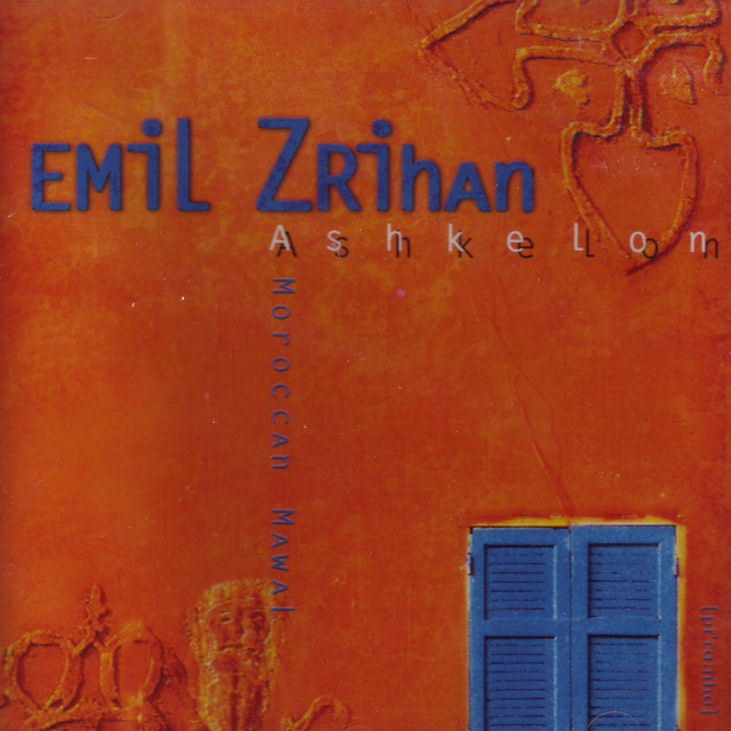 Image of Emil Zrihan, Ashkelon, CD