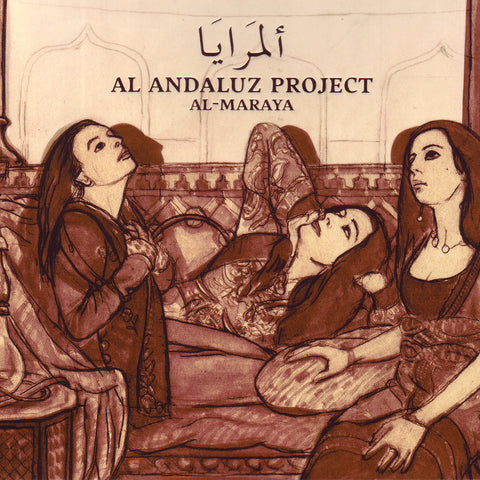 Image of Al Andaluz Project, Al-Maraya, CD