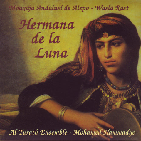 Image of Al-Turath Ensemble, Hermana de la Luna, CD