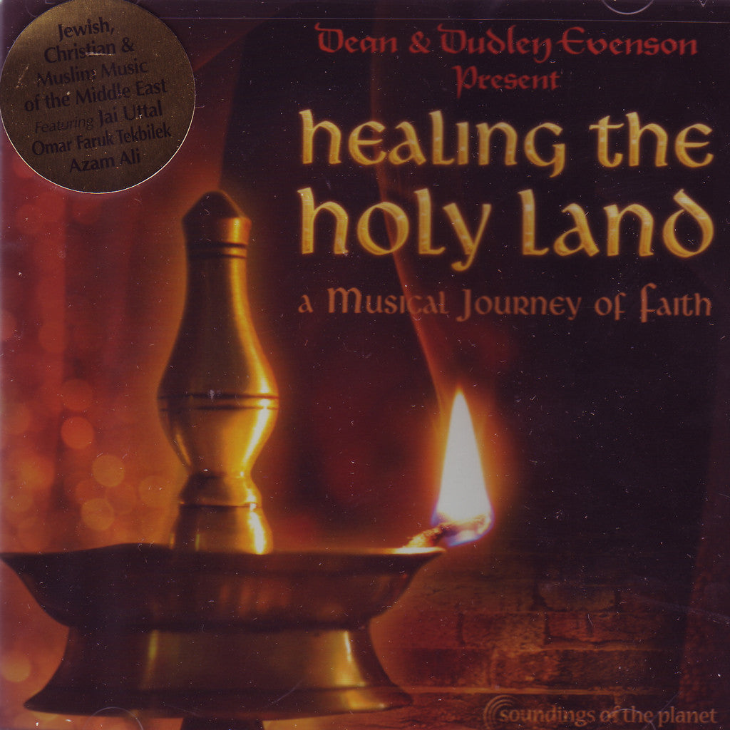 Image of Dean & Dudley Evenson, Healing the Holy Land: A Musical Journey of Faith, CD