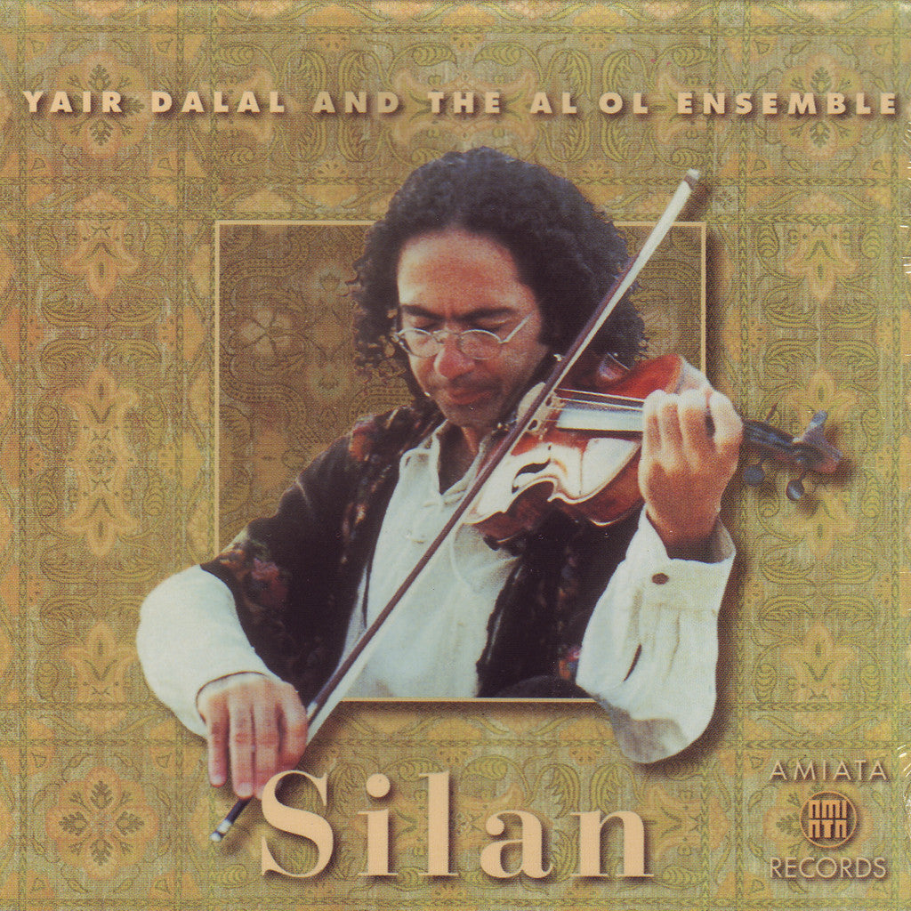 Image of Yair Dalal & the Al Ol Ensemble, Silan, CD