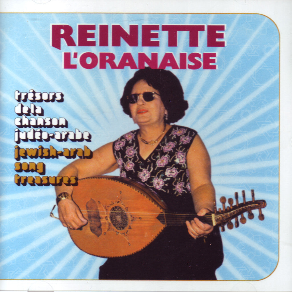 Image of Reinette l'Oranaise, Tresors de la Chanson Judeo-Arabe, CD