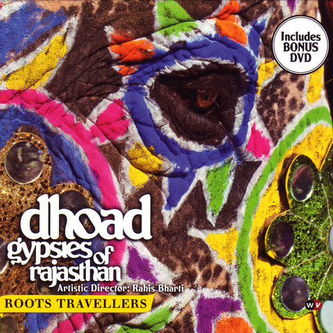 Image of Dhoad Gypsies of Rajasthan, Dhoad Gypsies of Rajasthan, CD & DVD