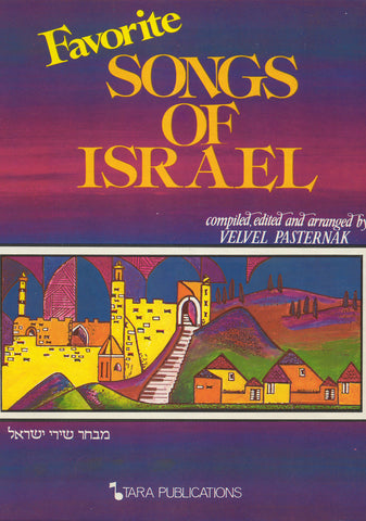 Image of Velvel Pasternak (ed.), Favorite Songs of Israel, Hardcover Music Book