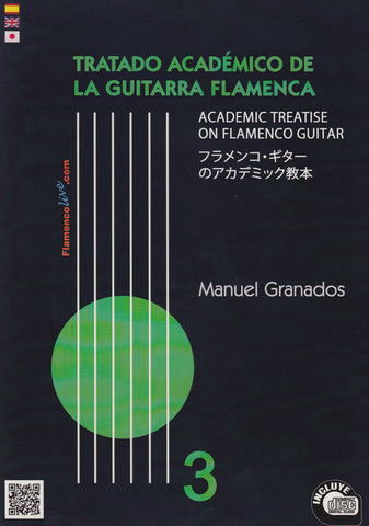 Image of Manuel Granados, Tratado Academico de la Guitarra Flamenca vol.3, Music Book & CD