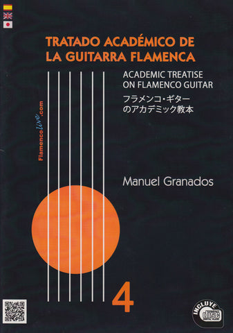 Image of Manuel Granados, Tratado Academico de la Guitarra Flamenca vol.4, Music Book & CD