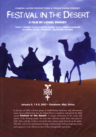 Image of Lionel Brouet, Festival in the Desert, DVD