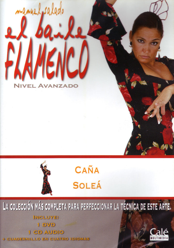 Image of Manuel Salado, El Baile Flamenco vol.13: Caña & Soleares (advanced level), DVD & CD