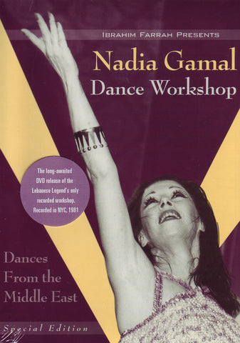Image of Nadia Gamal, Dance Workshop, DVD