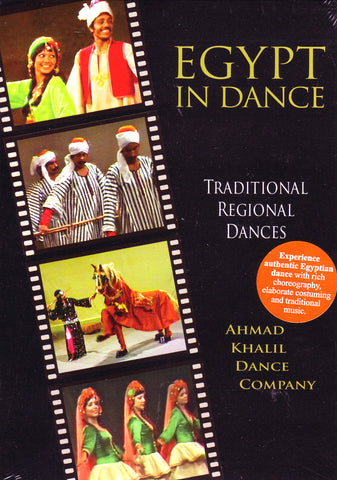 Image of Ahmad Khalil Dance Company, Egypt in Dance, DVD