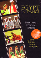 DVD Features: Other Dance Genres