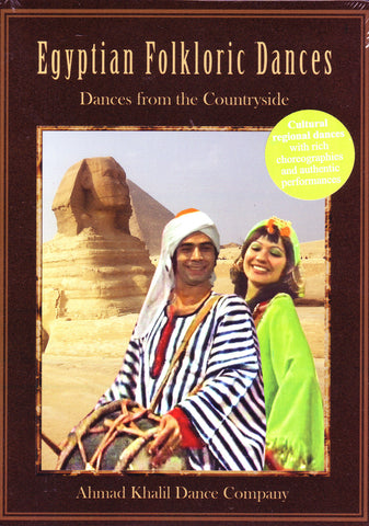 Image of Ahmad Khalil Dance Company, Egyptian Folkloric Dances, DVD