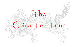 China Tea Tour