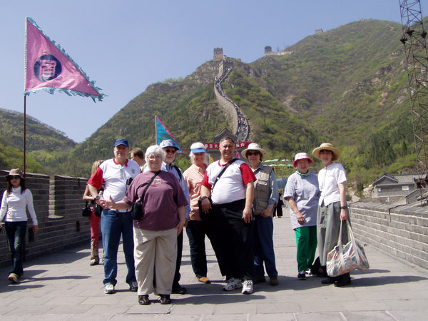 China Tea Tour 2004