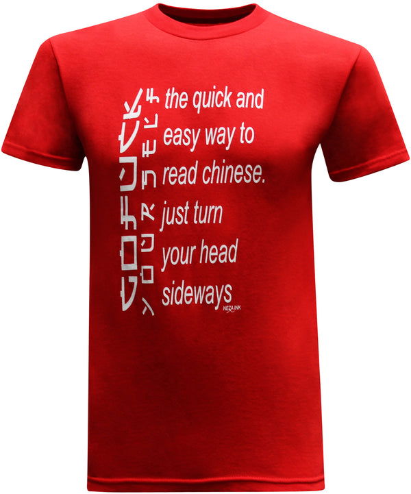 Chinese Men's Funny T-Shirt - tees geek