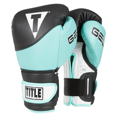 Title Intence Boxing Training Gloves - Main
