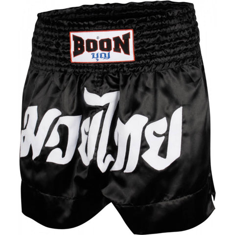 Boon Sport Satin Classic Thai Shorts - Main